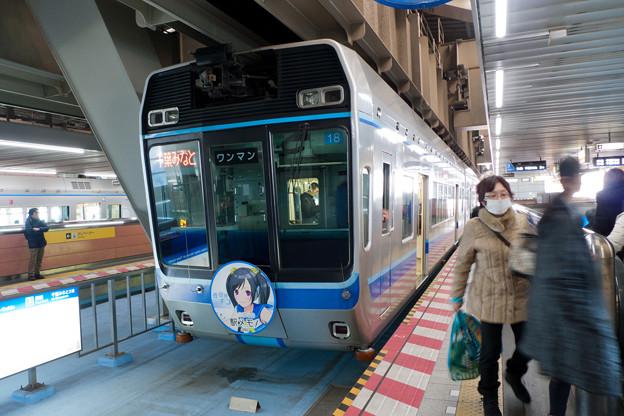 千葉都市モノレール千葉駅
