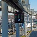 Photos: URBAN FLYER @桜木駅