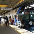Photos: URBAN FLYER 駅メモラッピング