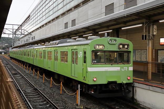 奈良線103系@京都駅