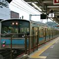 Photos: 奈良線205系@京都駅