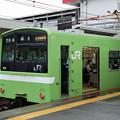 Photos: 関西本線201系@王寺駅