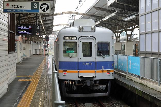 南海7100系@和歌山市駅
