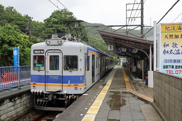 南海7100系@加太駅