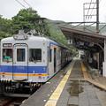 Photos: 南海7100系@加太駅