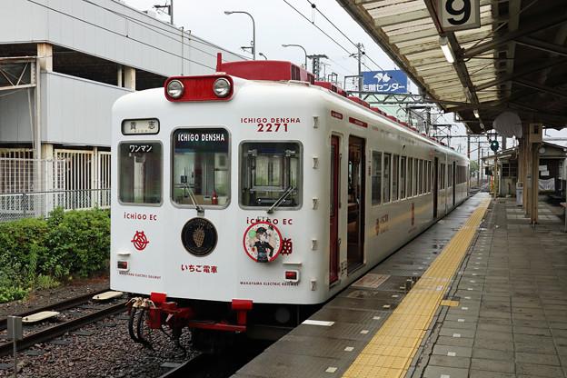 いちご電車(和歌山電鉄)