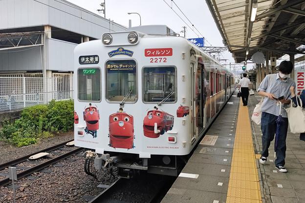 チャギントンラッピング車両@和歌山駅