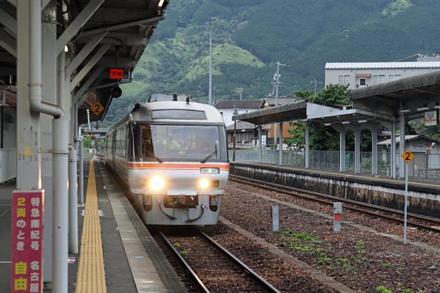 ワイドビュー南紀8号@尾鷲駅