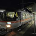 Photos: ワイドビュー南紀8号@松阪駅