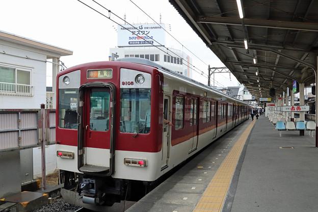 近鉄9000系@松阪駅