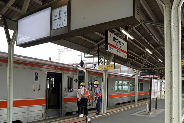 名松線キハ11の切り離し