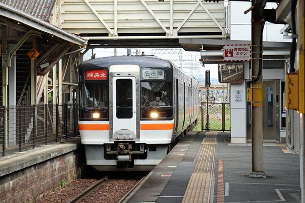 快速みえ@松阪駅