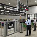 Photos: 在来線連絡ホーム@新潟駅