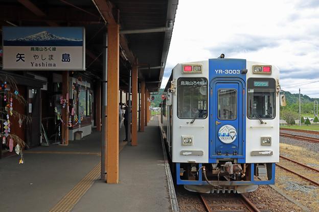 YR-3003@矢島駅