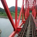 Photos: 第二和賀川橋梁