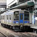 Photos: IGR7000@盛岡駅