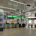 Photos: 盛岡駅の改札