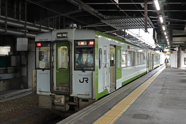 Photos: 快速リアス@盛岡駅