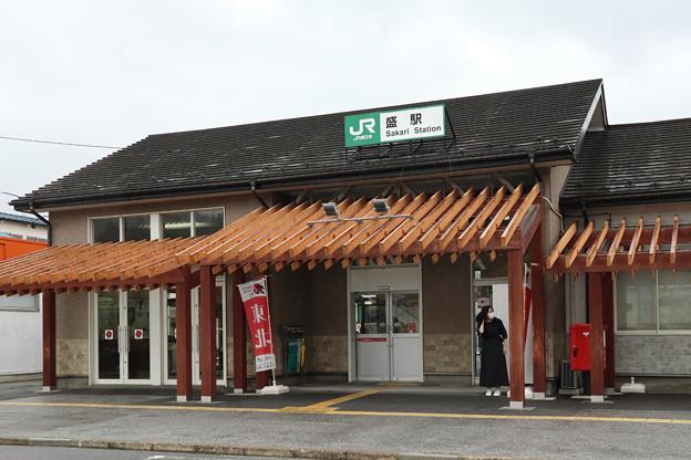 Photos: 盛駅