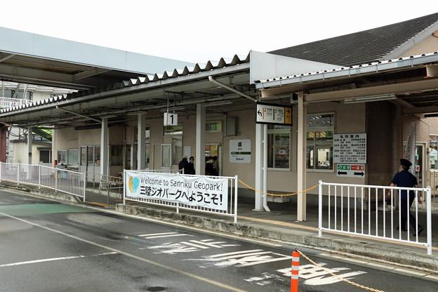 盛駅BRTホーム