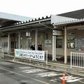 Photos: 盛駅BRTホーム