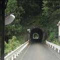 Photos: BRT大船渡線のトンネル