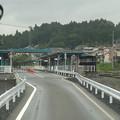 Photos: 気仙沼駅に到着