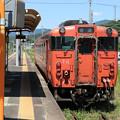 Photos: キハ40@小串駅