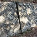 Photos: 富幕山扇山から陣座林道の側壁がだいぶズレて道路側に倒れそうで危険です。