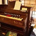長楽寺最古のオルガン