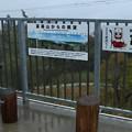 富幕山休憩舎展望デッキ