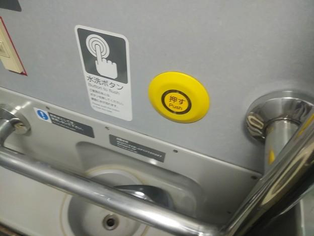 東海道線 1号車トイレ