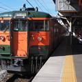 Photos: 駅撮り