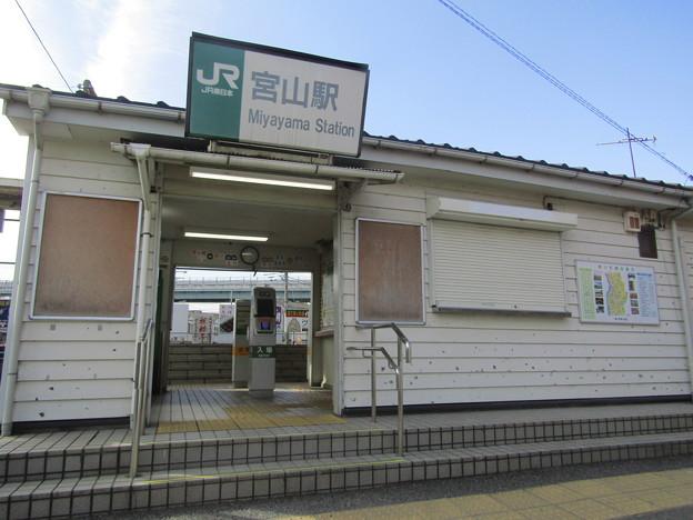 Photos: 宮山駅