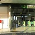 Photos: 北八王子駅
