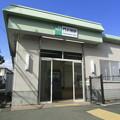 Photos: 門沢橋駅