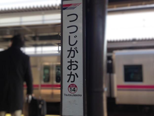 KO14 つつじヶ丘 Tsutsujigaoka