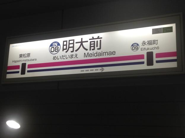 IN08 明大前 Meidaimae