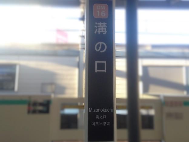 OM16 溝の口 Mizonokuchi