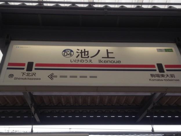 IN04 池ノ上 Ikenoue