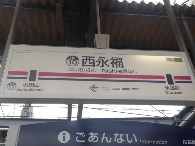 IN10 西永福 Nishi-Eifuku