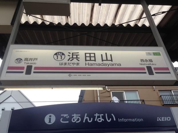 IN11 浜田山 Hamadayama
