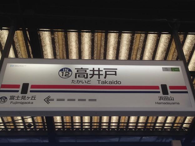IN12 高井戸 Takaido