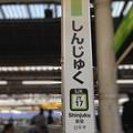Photos: JY17 新宿 Shinjuku
