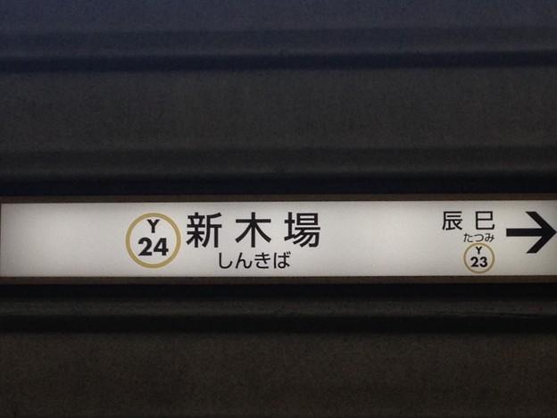 Y24 新木場 Shin-Kiba