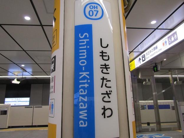 OH07 下北沢 Shimo-Kitazawa