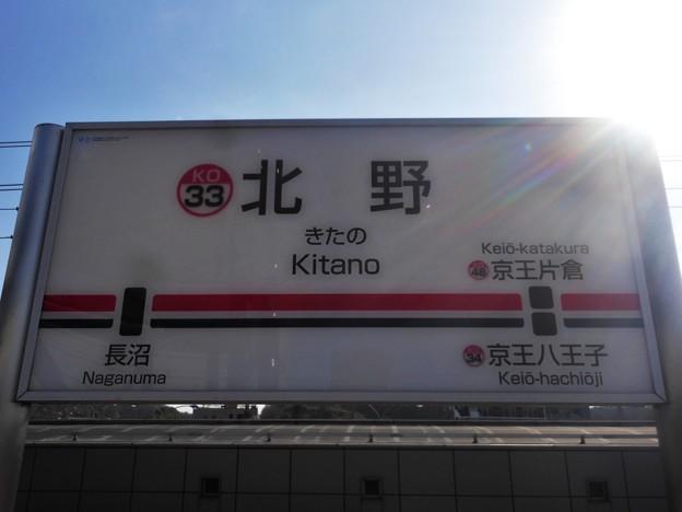 KO33 北野 Kitano