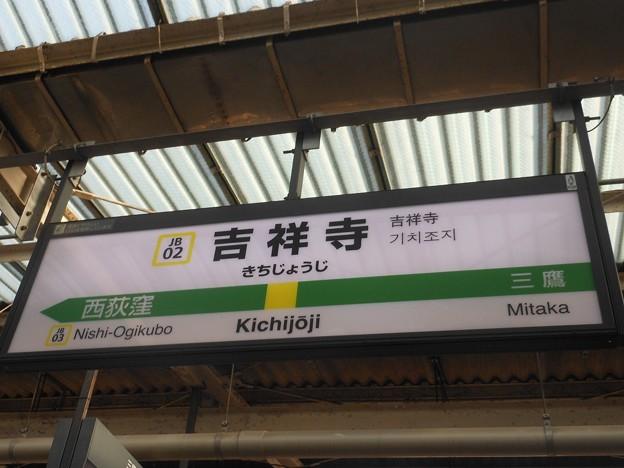 JB02 吉祥寺 Kichijōji