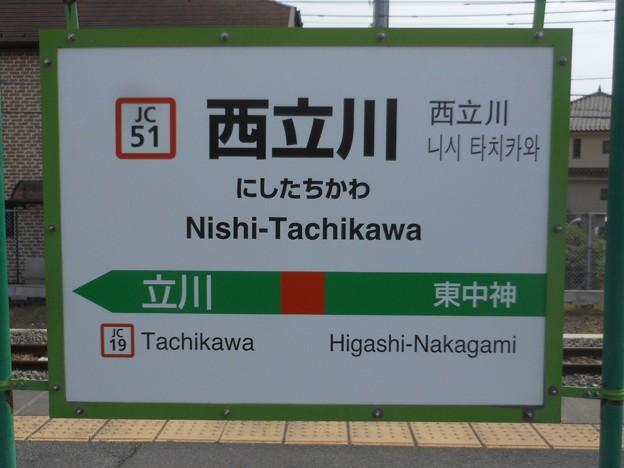 JC51 西立川 Nishi-Tachikawa