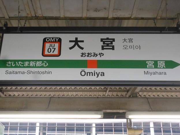 JU07 大宮 Ōmiya